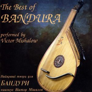 Victor Mishalow ‎– The Best of Bandura (1990)