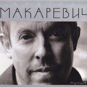 andrej-makarevich-luchshee-2cd-digipak