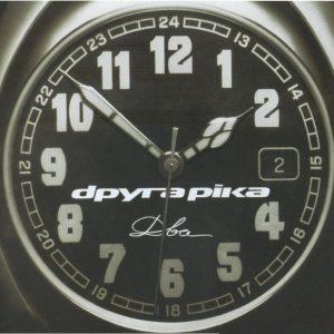 druga-rika-dva-2003