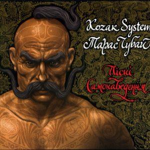 kozak-system-i-taras-chubaj-pisni-samonavedennya-2014-digipak