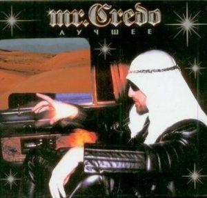 mr-credo-luchshee-2cd-digipak