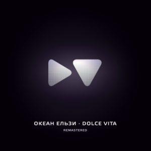 okean-elzi-dolce-vita-2014-digipak