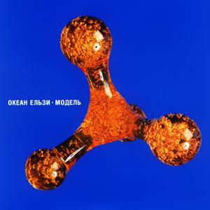 okean-elzi-model-2014-digipak