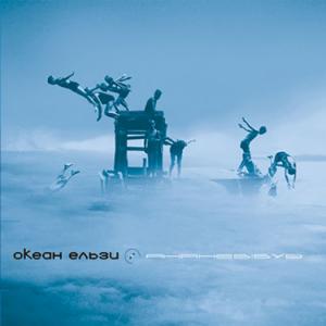 okean-elzi-yananebibuv-2014-digipak