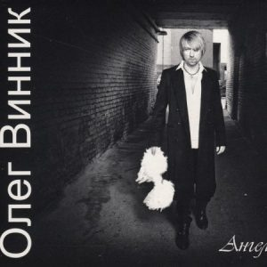 oleg-vinnik-angel-2011-digipak