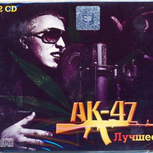 ak-47-luchshee-2cd-digipak