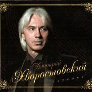 dmitrij-hvorostovskij-luchshee-2cd-digipak