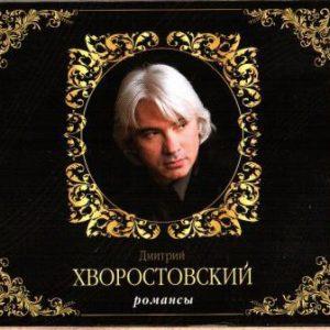 dmitrij-hvorostovskij-romansy-2cd-digipak