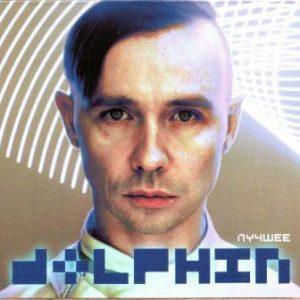 dolphin-luchshee-2cd-digipak