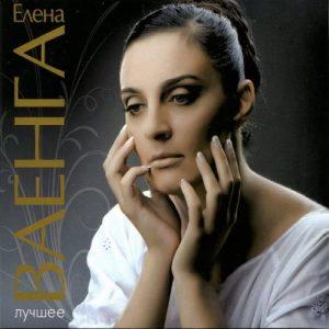 elena-vaenga-luchshee-2cd-digipak
