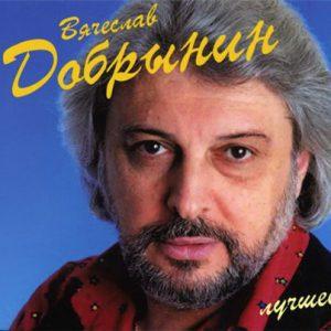 vyacheslav-dobrynin-luchshee-2cd-digipak