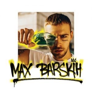 max-barskih-tumany-2016-digipak