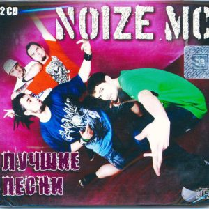 noize-mc-luchshie-pesni-2cd-digipak