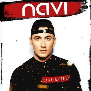 Ivan NAVI - Такі молоді (2018)